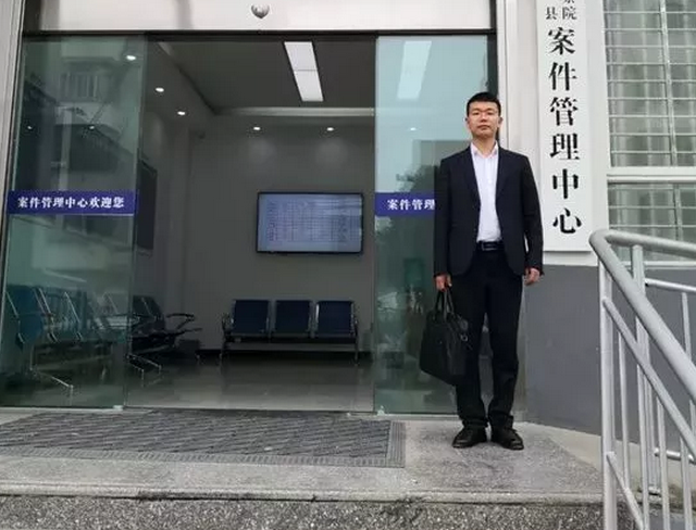 2019年5月15日上午,王含庆律师前往信阳市固始县人民检察院陶勇故意伤害案件阅卷。