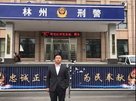 2019年5月14日下午,李晓东律师前往林州市公安局就马某涉嫌故意毁坏财物罪案件交流案情并就被害人谅解事宜征求办案单位意见。