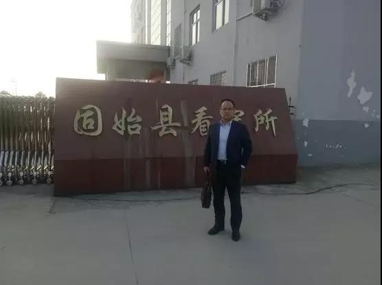 2019年3月20日,李峰律师到固始县看守所会见涉嫌黑社会性质组织罪、强迫交易罪、寻衅滋事等罪的嫌疑人刘某。