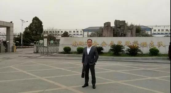 2019年3月28日,李峰律师到南阳市看守所会见涉嫌诈骗罪的嫌疑人潘某。