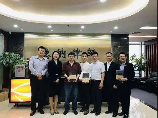 2019年3月23日下午,河南见素律师事务所高升到广东德纳律师事务所参加《刑事辩护规范化》沙龙。