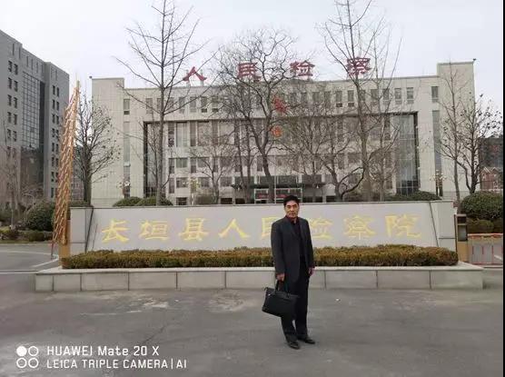2019年3月8日下午,杜心泉律师(实习)前往长垣县人民检察院,对程某某涉嫌开设赌场罪、虚假诉讼罪、寻衅滋事罪、强迫交易罪等犯罪案卷材料进行阅卷。
