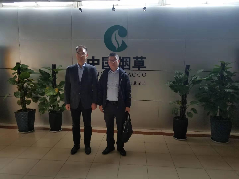 2018年10.26日我所黄昌军主任、郭胜律师赴新郑金芒果实业总公司讲授烟草行业的法律风险防控