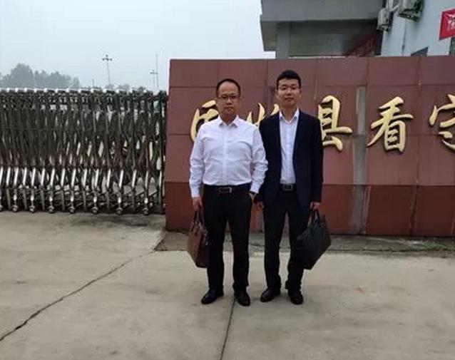 2019年5月15日下午,李峰律师、王含庆律师前往信阳市固始县看守所会见涉嫌强迫交易罪的刘某。