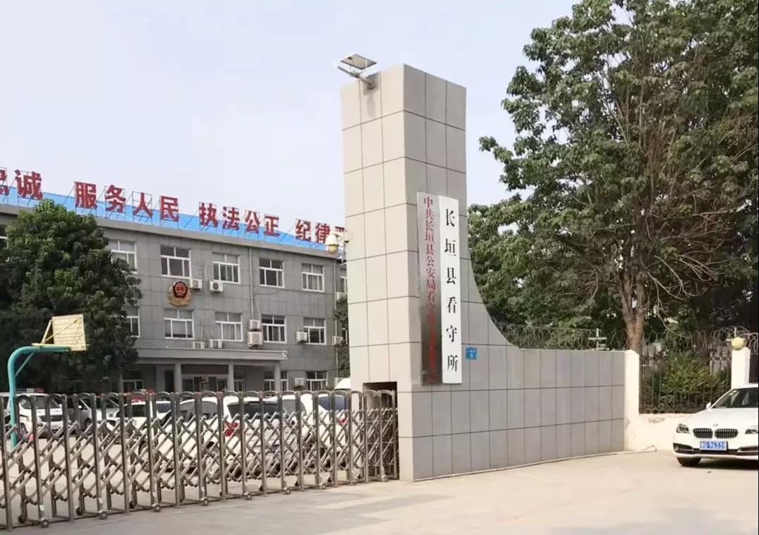 李晓东律师前往长垣县看守所会见涉嫌寻衅滋事罪、妨害作证罪、开设赌场罪的程某,为其做庭前辅导。