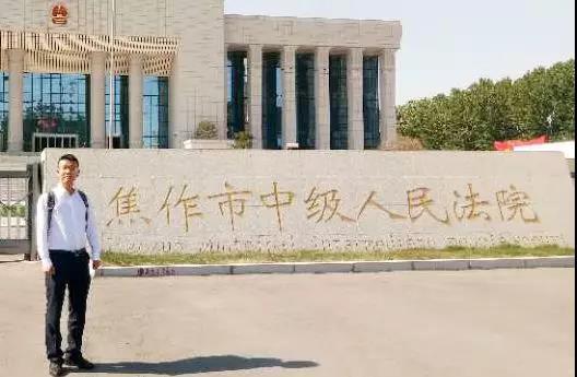 王含庆律师前往焦作市中级人民法院就韩某涉嫌强奸罪一案递交二审委托手续并进行阅卷。