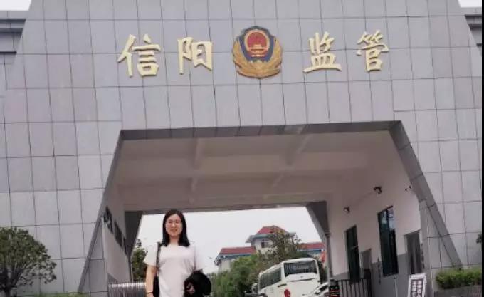 吴培培律师前往信阳市看守所会见涉嫌诈骗罪的朱某,并为其带去节日的问候。