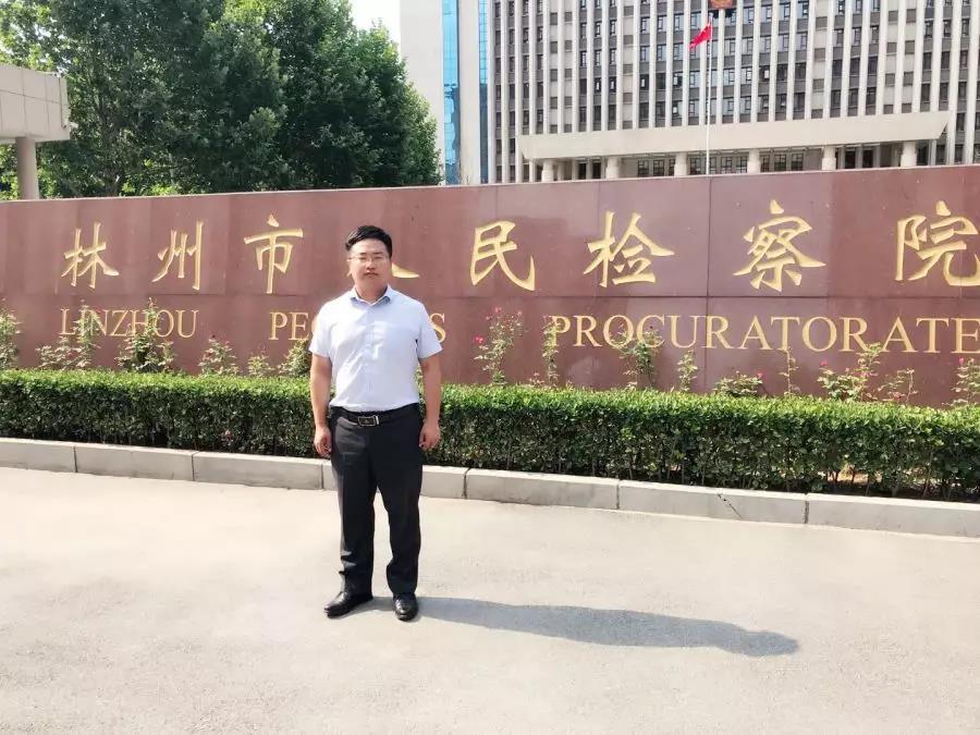 李晓东律师前往林州市检察院就马某故意毁坏财物案与检察官进行初次交流。