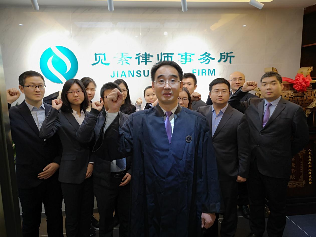 2018年12月2日黄昌军带领宣誓