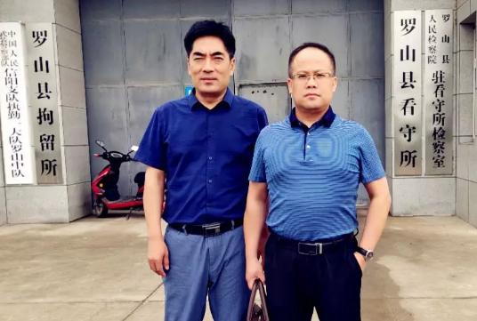 李峰律师、杜心泉(实习)律师,到罗山看守所会见涉嫌寻衅滋事罪的王某。