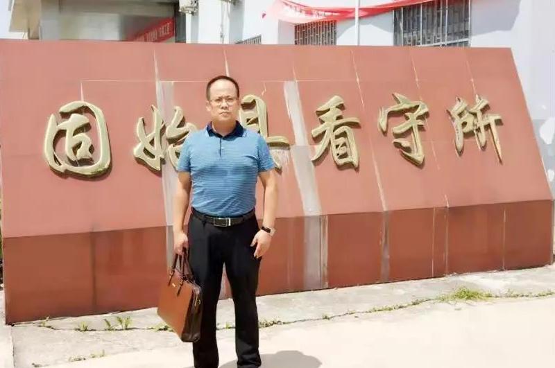 李峰律师前往固始县看守所会见涉黑案件的被告人刘某某,对相关情况进行沟通。