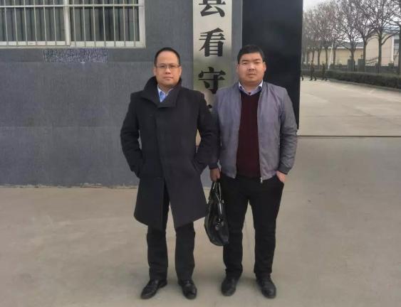 2019年1月6日,李峰主任、蔡学亮律师第17次前往许昌县看守所,会见涉嫌贪污犯罪的王某,征求其对一审判决的意见,并表达家属的新年祝福和关切。