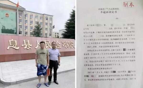 李峰律师办理的刘某某挪用资金案件,所提辩护意见被检察机关采纳,以事实不清,证据不足不予起诉,今日无罪释放!