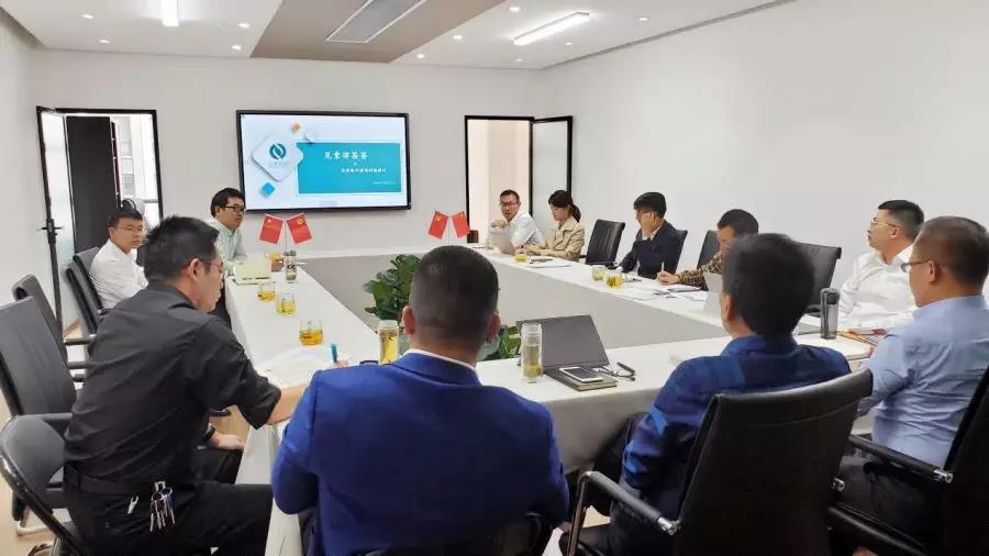 见素律茶荟之涉恶案件疑难问题探讨会议顺利举行。