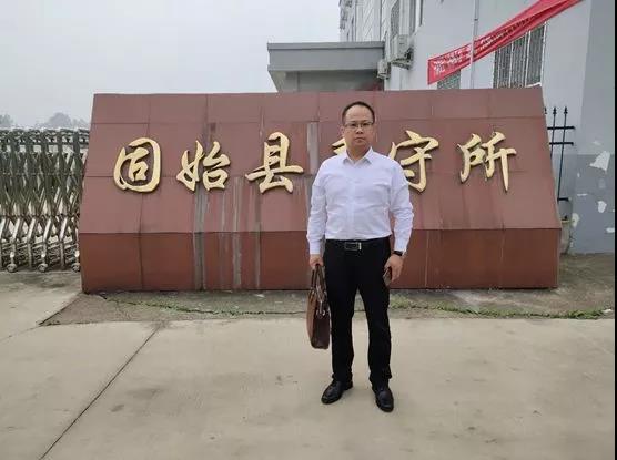 2019年5月15日下午,李峰律师前往信阳市固始县看守所会见涉嫌非法采矿罪的苗某。