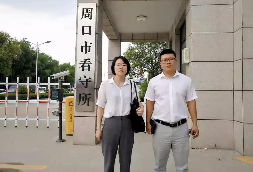 刘娅静、赵东东(实习)律师前往周口市看守所会见涉嫌侵犯公民个人信息罪的姜某.