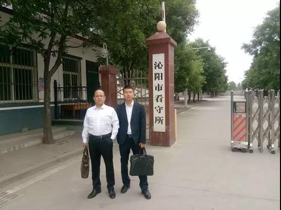 2019年5月14日上午,李峰律师、王含庆律师前往沁阳市看守所会见涉嫌强奸罪的李某、随后王含庆律师在沁阳市看守所会见涉嫌强奸罪的韩某。