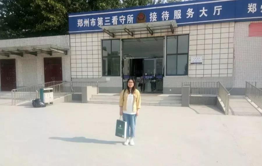 2019年5月9日下午,吴培培律师前往郑州市第三看守所会见涉嫌寻衅滋事罪的张某。