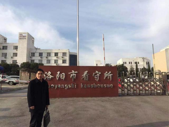 2018年12月11日,李晓东律师、杜心泉律师(实习)前往洛阳市看守所会见涉嫌故意伤害罪的鬃宗某,并到洛阳市中级人民法院、洛龙区人民法院落实二审转卷的事实。