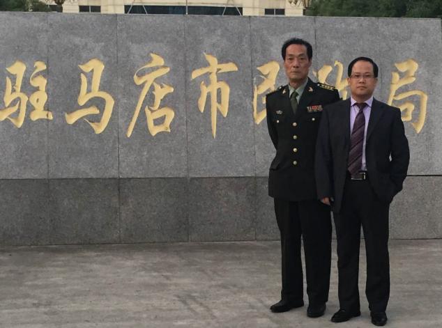 李峰主任赴驻马店协助前司令员办理诉讼