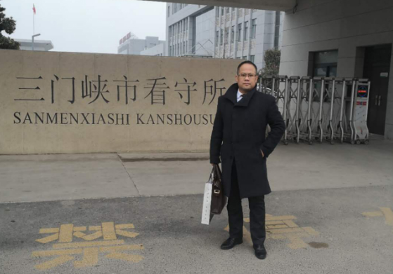 12月27日李峰律师到三门峡市看守所会见非国家工作人员受贿罪、贪污罪二审上诉人张某某
