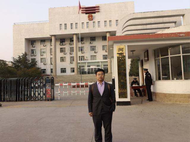 2018.11.29下午,李晓东律师前往汤阴县人民法院为涉嫌危险驾驶醉的赵某发回重审阶段第二次开庭出庭辩护,黄昌军律师、杜心泉律师(实习)随同支持