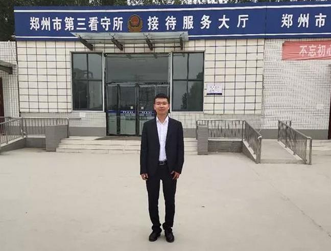 2019年5月14日下午,王含庆律师前往郑州市第三看守所会见涉嫌组织、利用邪教组织破坏法律实施罪的梁某。