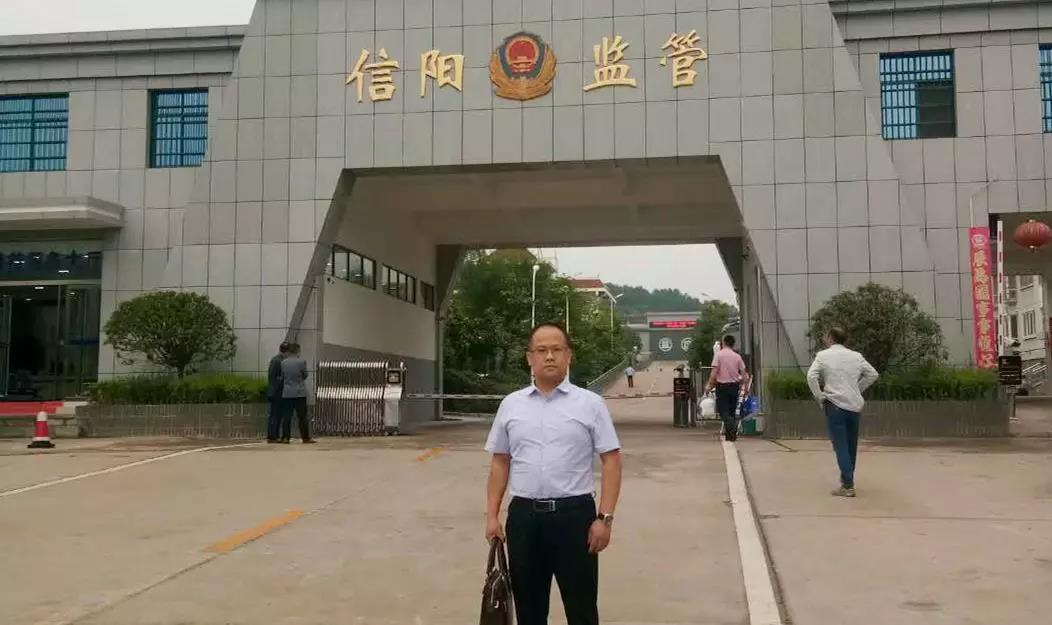 李峰律师到信阳市看守所会见涉嫌敲诈勒索罪的左某,并传达家人的关心与问候。
