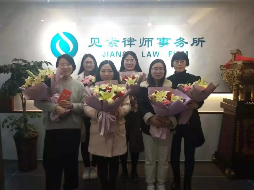 2019年3月8日上午,在这个特殊的日子里,河南见素律师事务所为律所的女神们表达了鼓励和关爱。