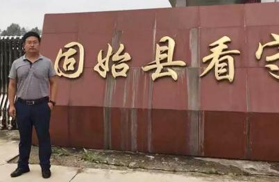 李晓东律师等分别会见涉嫌参加黑社会组织罪、强迫交易罪的王某、陈某和岳某,为其递交上诉状。
