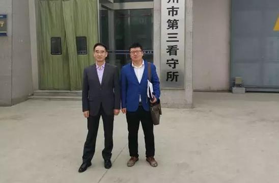2019年4月24日上午,河南见素黄昌军律师、赵东东律师(实习)前往郑州市第三看守所会见涉嫌强迫交易犯罪的嫌疑人周某。