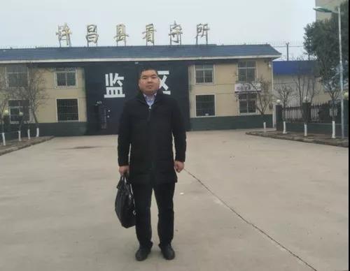 2019年2月2日,蔡学亮律师一行,第19次前往许昌县看守所会见涉嫌贪污的W某,送去家属的新春祝福,并前往许昌市中级人民法院递交委托手续并阅卷。见素律师一直在为当事人服务的路上,没有假期。