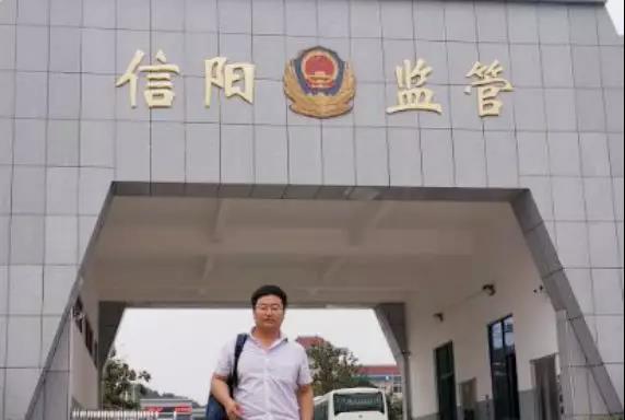 李晓东律师前往信阳市看守所会见涉嫌诈骗罪的黄某,给其带来节日的问候。