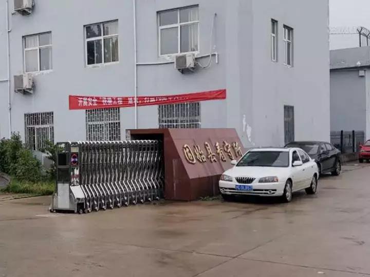 李晓东律师前往固始县看守所第十次会见涉嫌强迫交易罪、参加黑社会性质组织罪的王某,为其进行庭前辅导。