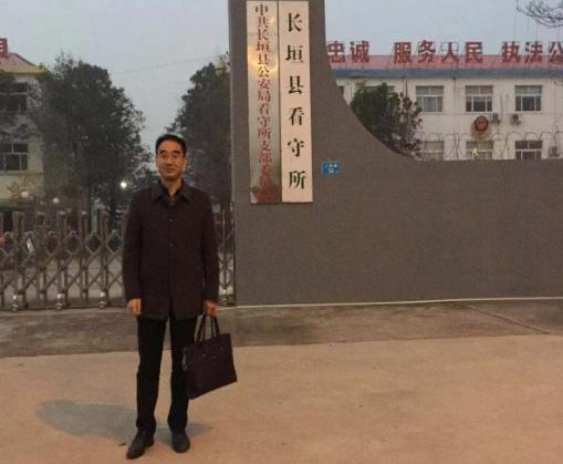 2018年11月12日黄昌军、杜心泉两位辩护人在长垣县看守所会见涉嫌开设赌场罪的嫌疑人刘某某