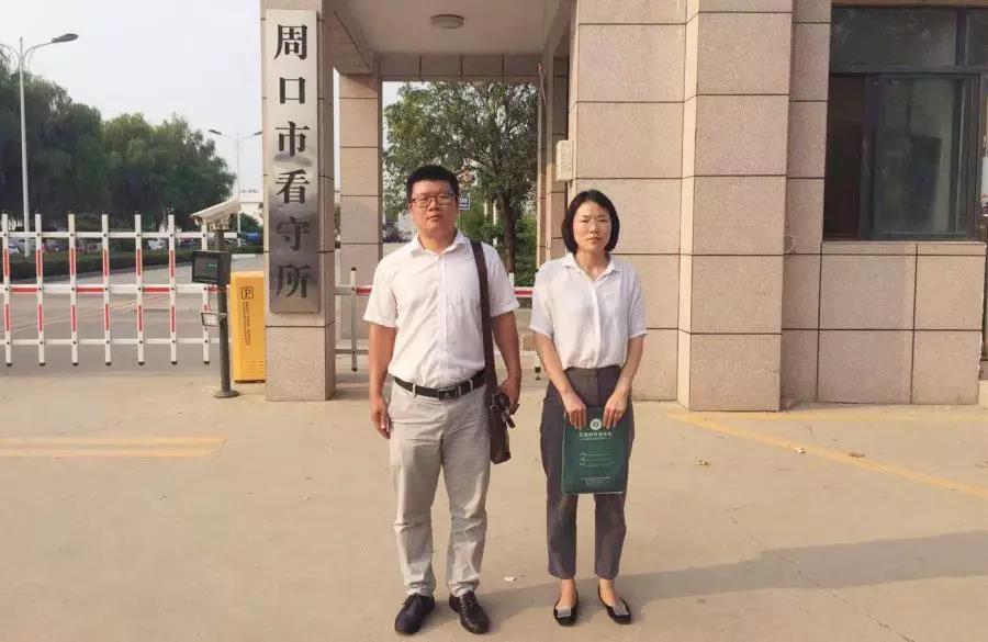 河南见素律师事务所刘娅静、赵东东(实习)律师赴周口市看守所会见涉嫌侵犯公民个人信息罪的姜某