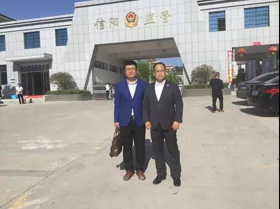 2019年4月17日,河南见素律师事务所李峰律师、赵东东律师(实习)前往信阳市看守所会见涉嫌敲诈勒索罪、强迫交易罪的左某。