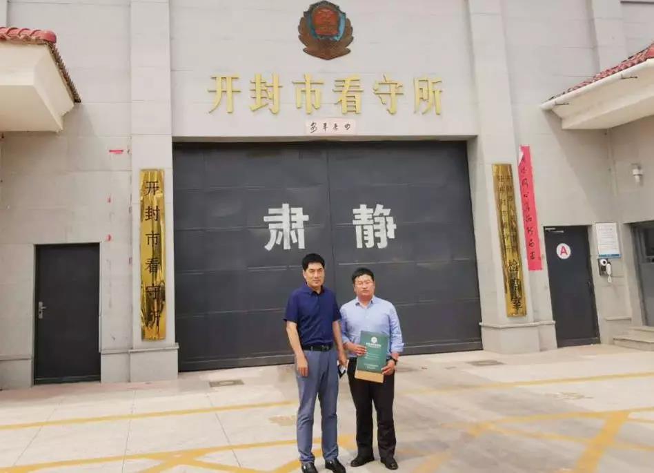 李晓东律师、杜心泉实习律师前往开封市看守所会见涉嫌掩饰、隐瞒犯罪所得收益罪的李某。