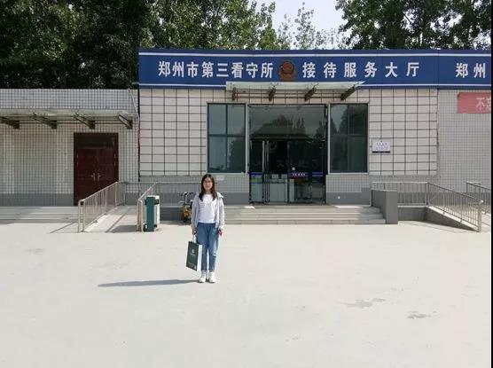 2019年5月17日下午,吴培培律师前往郑州市第三看守所会见涉嫌寻衅滋事罪的张某。