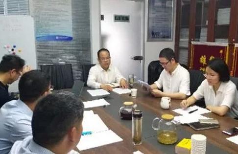 2019年5月11日上午,河南见素律师事务所举行了2018年度执业律师年审考核会,全所律师无违规违纪行为。