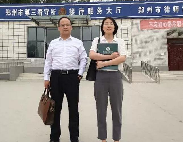 2019年5月14日下午,李峰律师、刘娅静律师前往郑州市第三看守所会见涉嫌抢劫罪的刘某。