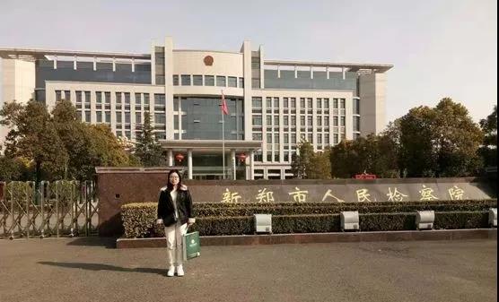 2019年3月8日上午,吴培培律师前往新郑市人民检察院对石某涉嫌组织黑社会性质组织罪、敲诈勒索罪、开设赌场罪案进行阅卷。