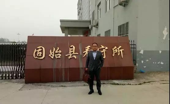 2019年4月25日,李峰律师到固始看守所会见涉嫌寻衅滋事罪的王某,沟通案件进展并带去家人的问侯。