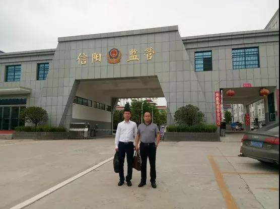2019年5月16日下午,李峰律师、王含庆律师前往信阳市看守所会见涉嫌强迫交易罪的左某。