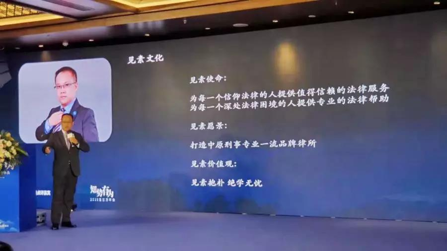我所李峰主任前往成都参加庭立方年会,并为大家分享自己的创所历程、办案经验。