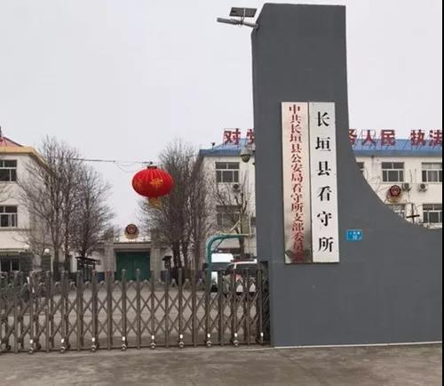 2019年2月2日,李晓东律师前往长垣县看守所会见涉嫌虚假诉讼罪、开设赌场罪、强迫交易罪、寻衅滋事罪、非法拘禁罪的程某。