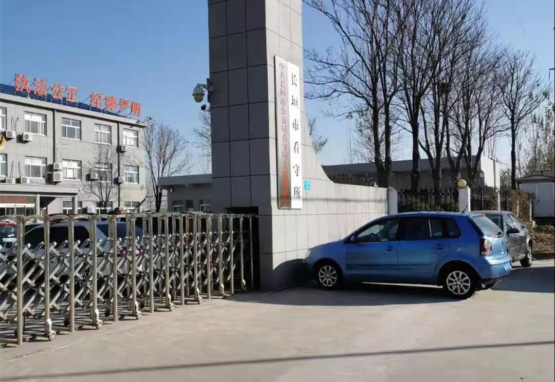 李晓东律师前往长垣市看守所会见涉嫌破坏计算机信息系统罪的刘某,告知其诉讼权利,并递交侦查阶段的委托手续。