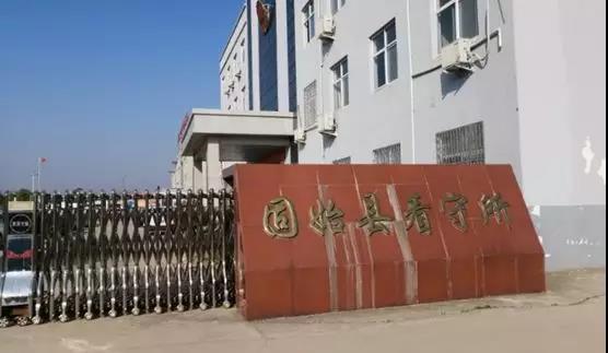 2019年3月25日,李晓东律师前往固始县看守所会见涉嫌参加黑社会性质组织罪、强迫交易罪案件的王某,就两次退回补充侦查事项与之交流案情。