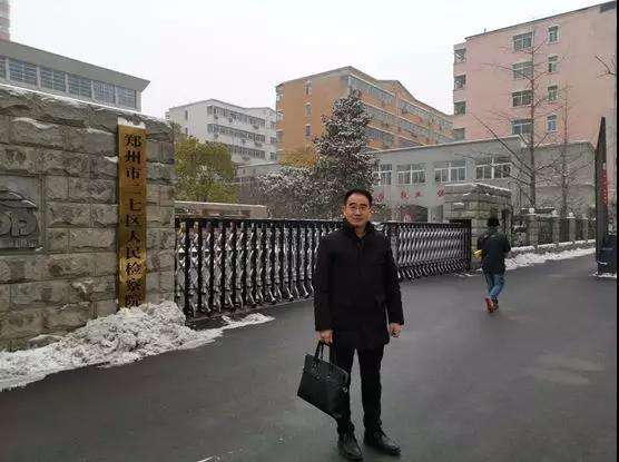 2019年2月15日上午,河南见素律师事务所律师黄昌军前往郑州市二七区人民检察院调阅陈某涉嫌非法出售非法制造发票罪一案的卷宗材料。