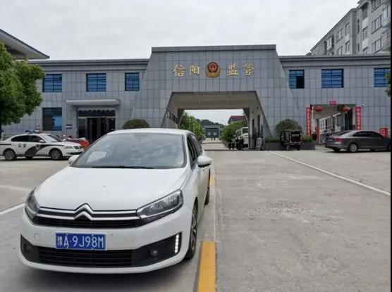 2019年5月8日上午,李晓东律师前往信阳市看守所会见涉嫌诈骗罪的黄某及涉嫌非法拘禁罪、强迫交易罪、敲诈勒索罪的左某。